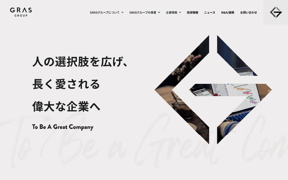 GRAS GROUP Corporate Site