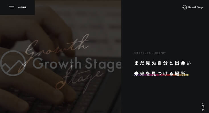 Growth Stage Service Site